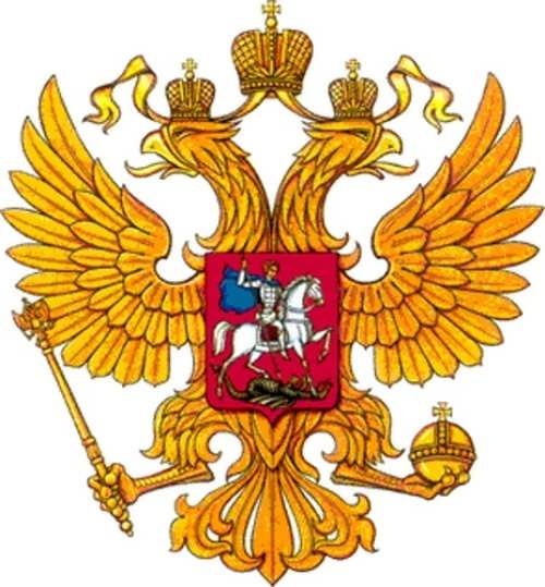 Two-headed Eagle