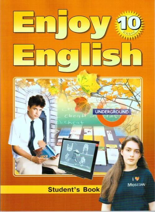 enjoy english 10