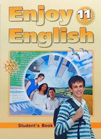 enjoy english 11