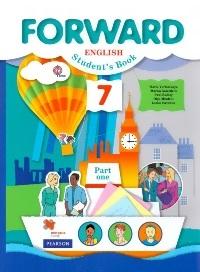 Гдз по английскому 7 класс форвард