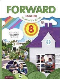 Forward 8