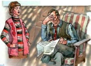 Mr and Mrs Weston dialog