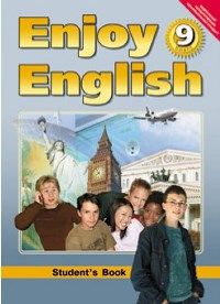 enjoy english 9